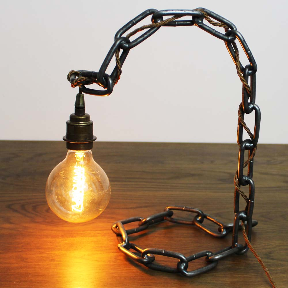 arch chain table lamp